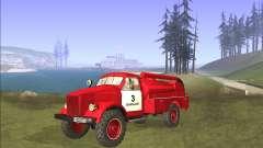 Газ 63 Пожарная машина