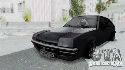 Opel Manta B1 CC для GTA San Andreas