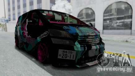 Toyota Vellfire Miku Pocky Exhaust Final Version для GTA San Andreas