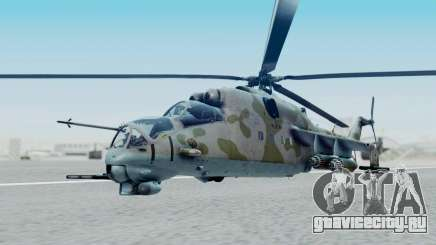 Mi-24V Ukraine Air Force 010 для GTA San Andreas