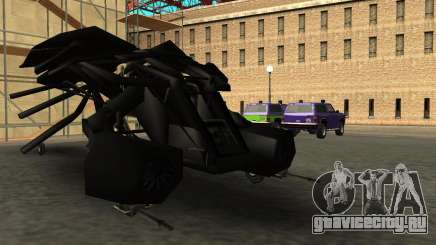 The Dark Knight Rises BAT v1 для GTA San Andreas