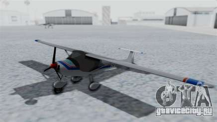 Ultralight Allegro 2000 v4 для GTA San Andreas
