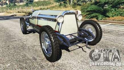 Fiat Mefistofele для GTA 5