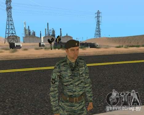 Пак Российских Военных для GTA San Andreas одинадцатый скриншот