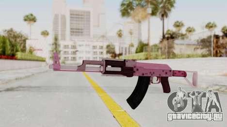 Assault Rifle Pink для GTA San Andreas второй скриншот