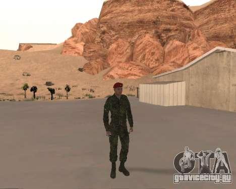 Пак Российских Военных для GTA San Andreas четвёртый скриншот