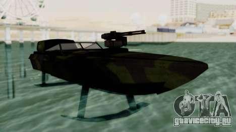 Triton Patrol Boat from Mercenaries 2 для GTA San Andreas