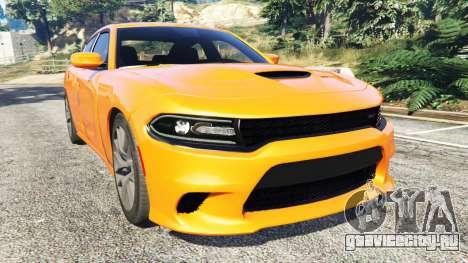 Dodge Charger SRT Hellcat 2015 v1.2 для GTA 5
