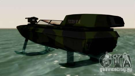 Triton Patrol Boat from Mercenaries 2 для GTA San Andreas вид сзади слева