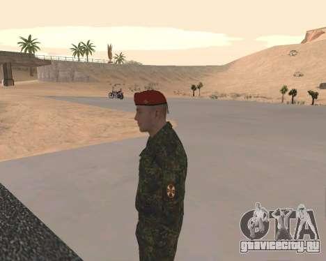 Пак Российских Военных для GTA San Andreas восьмой скриншот