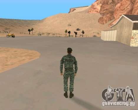 Пак Российских Военных для GTA San Andreas