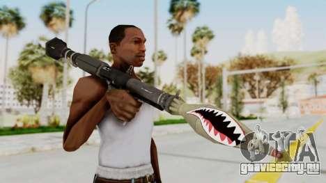 GTA 5 Rocket Launcher Shark mouth для GTA San Andreas