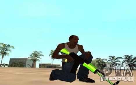 Green chrome weapon pack для GTA San Andreas пятый скриншот