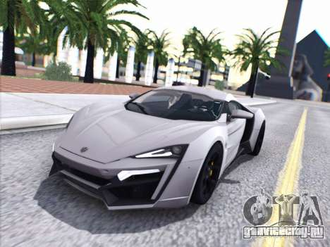 W Motors Lykan hypersport 2015 HQ для GTA San Andreas