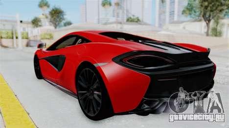 McLaren 570S 2016 для GTA San Andreas вид слева