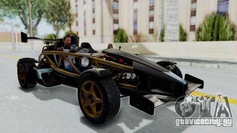 Ariel Atom 500 V8 для GTA San Andreas вид справа
