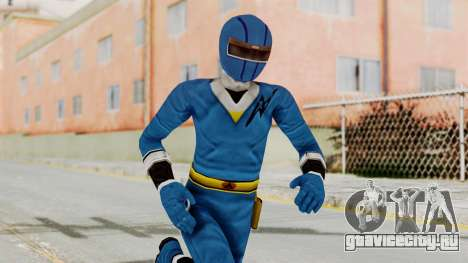 Alien Rangers - Blue для GTA San Andreas