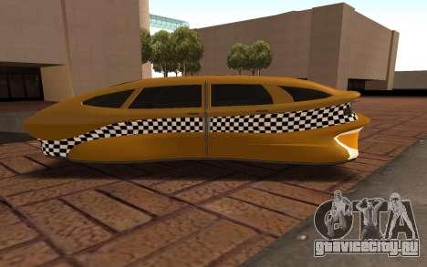 Flying Taxi для GTA San Andreas вид слева