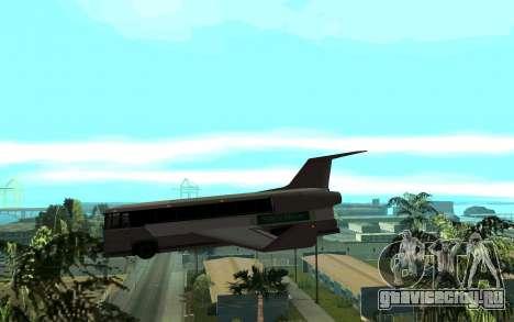 Sky Bus для GTA San Andreas вид слева