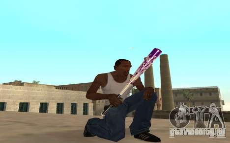 Purple fire weapon pack для GTA San Andreas второй скриншот