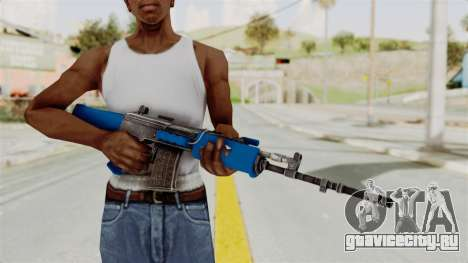 IOFB INSAS Dark Blue для GTA San Andreas третий скриншот