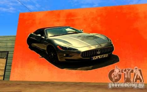 Maserati Wall Grafiti для GTA San Andreas