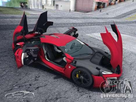 W Motors Lykan hypersport 2015 HQ для GTA San Andreas вид сзади слева