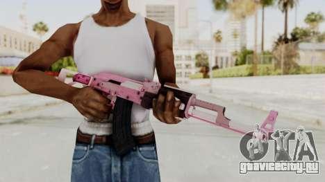 Assault Rifle Pink для GTA San Andreas
