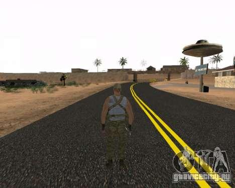 Пак Российских Военных для GTA San Andreas второй скриншот