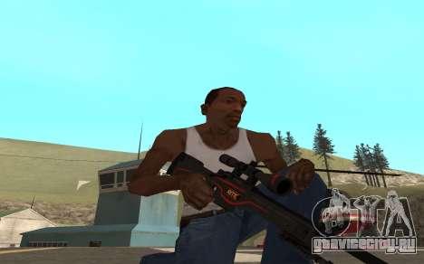 Redline weapon pack для GTA San Andreas пятый скриншот