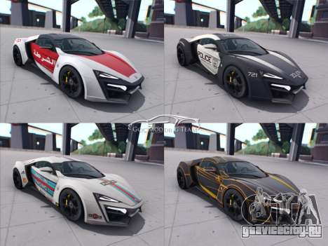 W Motors Lykan hypersport 2015 HQ для GTA San Andreas вид сбоку