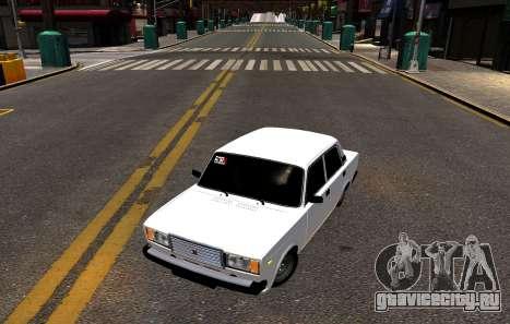 ВАЗ 2107 БПАН для GTA 4 вид сзади слева