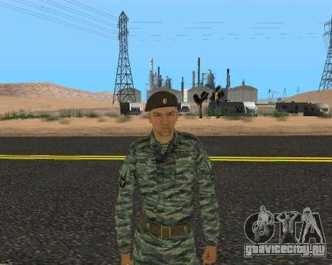Пак Российских Военных для GTA San Andreas девятый скриншот