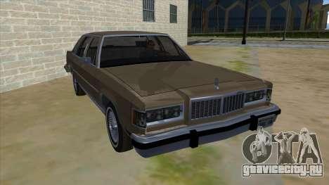 Mercury Grand Marquis 1986 v1.0 для GTA San Andreas вид сзади
