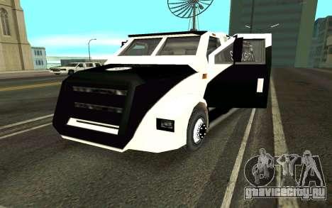 Фургон инкассаторов для GTA San Andreas
