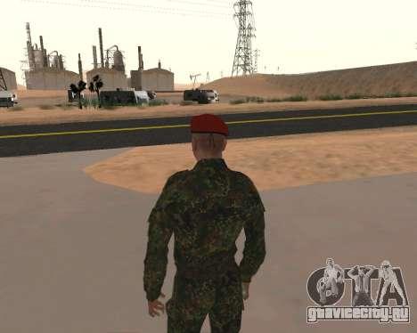 Пак Российских Военных для GTA San Andreas пятый скриншот
