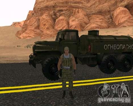 Пак Российских Военных для GTA San Andreas третий скриншот
