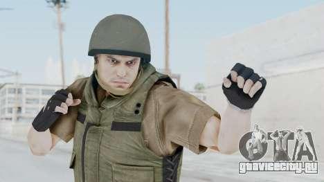 MGSV Phantom Pain CFA Vest v2 для GTA San Andreas