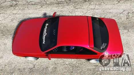 Nissan Silvia S14 Zenki Stance для GTA 5 вид сзади