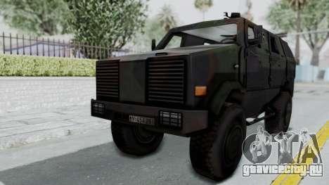 ATF Dingo для GTA San Andreas