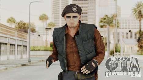 MGSV Phantom Pain Rogue Coyote Commander для GTA San Andreas