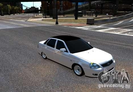 Lada Priora для GTA 4 вид изнутри