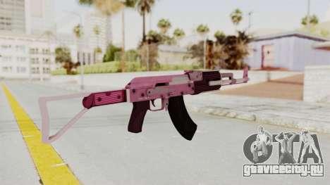 Assault Rifle Pink для GTA San Andreas третий скриншот