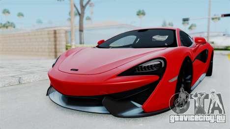 McLaren 570S 2016 для GTA San Andreas вид сзади слева