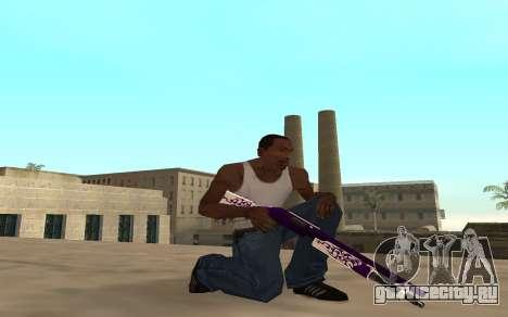 Purple fire weapon pack для GTA San Andreas четвёртый скриншот