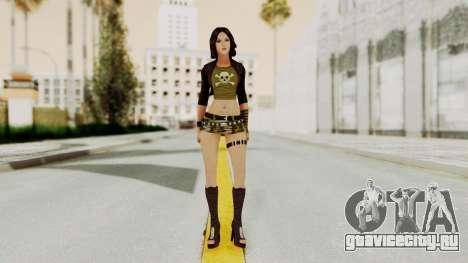Gallacia Santos для GTA San Andreas второй скриншот