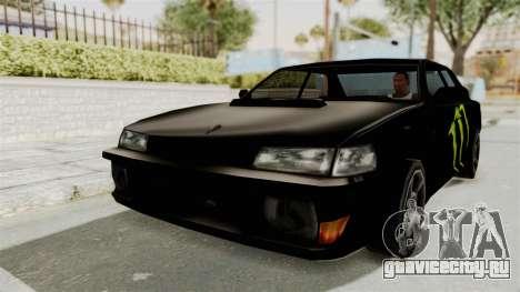 Monster Sultan для GTA San Andreas