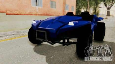 BF Buggy для GTA San Andreas вид сзади слева