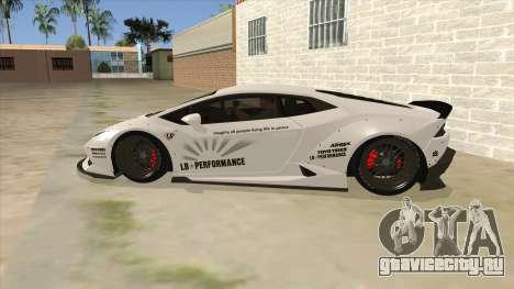Lamborghini Huracan Liberty Walk для GTA San Andreas вид слева