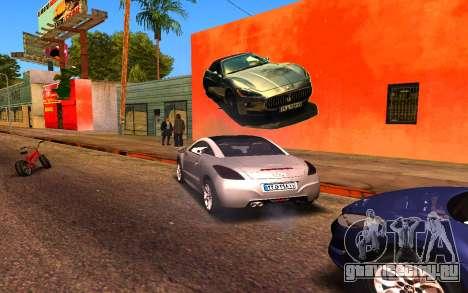 Maserati Wall Grafiti для GTA San Andreas четвёртый скриншот